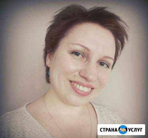 Репетитор по математике Оренбург