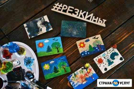 Проводим мк по дереву на дни рождения и праздники Челябинск