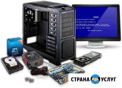 Ремонт,настройка,сборка пк,ремонт ноутбуков Обнинск