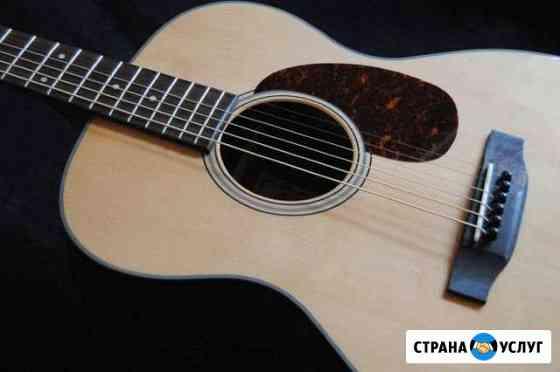Игра на гитаре Черногорск
