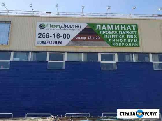 Услуги по оформлению витрин, машин, изготовление в Новосибирск