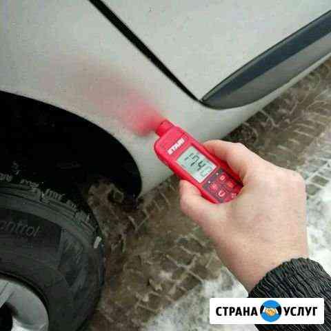 Аренда толщиномера Красноярск
