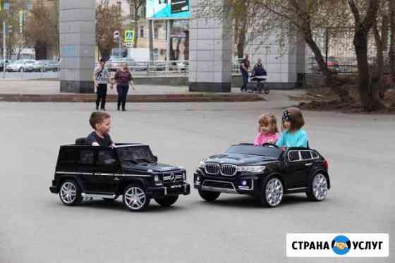 Электромобиль на прокат в аренду Челябинск