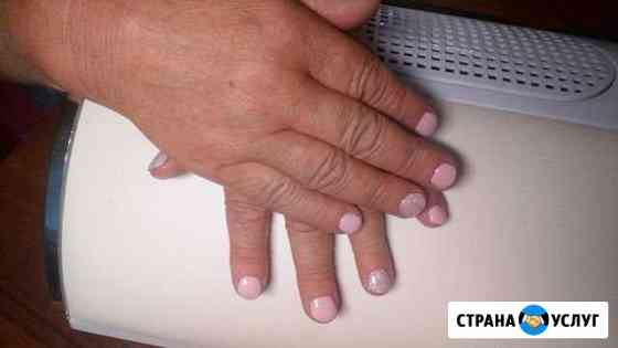 Маникюр, шеллак, наращивание ногтей Моршанск
