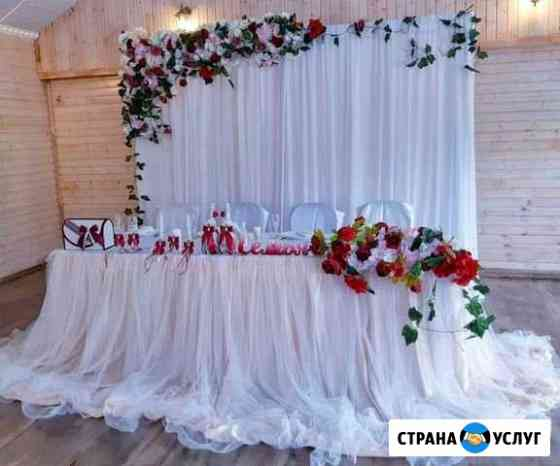 Оформление свадьб Невинномысск