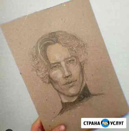 Портреты на заказ Воронеж