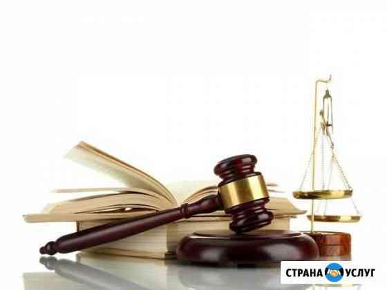Юридическая помощь Барыш