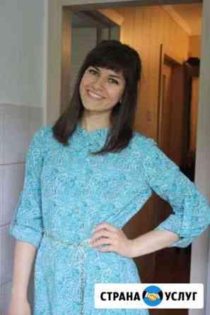 Репетитор английского языка онлайн Кемерово