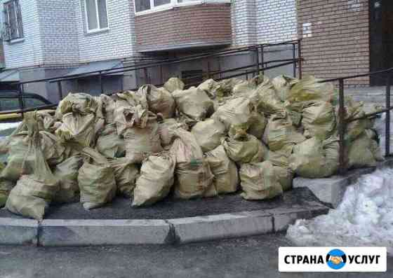Вывоз мусора,демонтаж,разнорабочие Йошкар-Ола