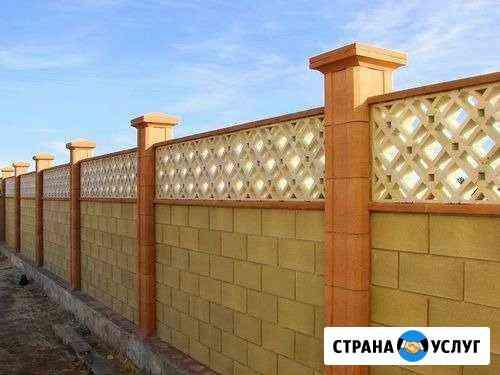 Установка заборов,септики,наруж.водопровод Севастополь