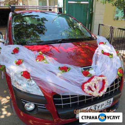Свадебное украшение на автомобиль Оренбург