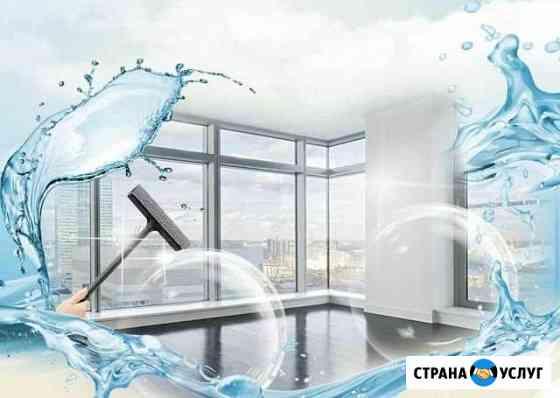 Уборка квартир, офисов Севастополь