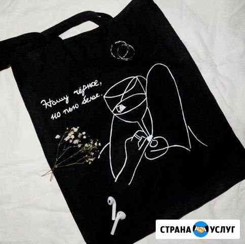 Сумка-шоппер Пермь