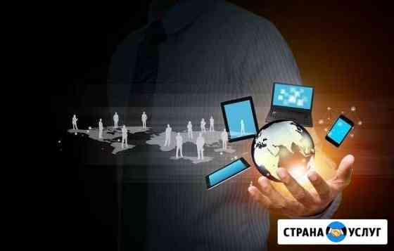 Интернет,монтаж и пнр систем свн,скуд,сотс и д.р Нижний Новгород