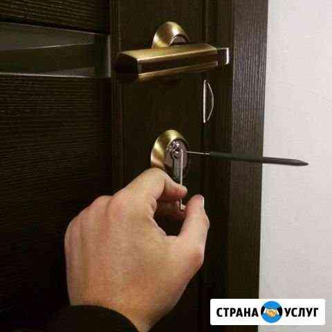 Вскрытие Замков, авто, квартир, сейфов, гаражей Тюмень