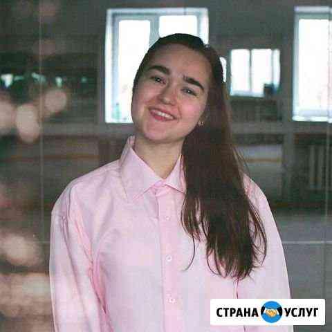 Репетитор по английскому языку Заречный