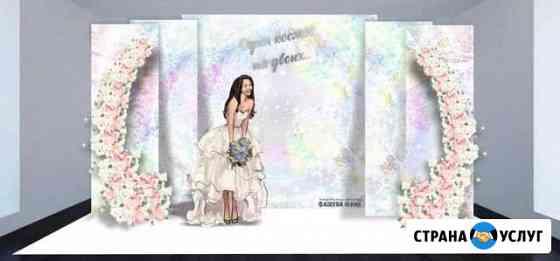 Оформление свадьбы Саранск