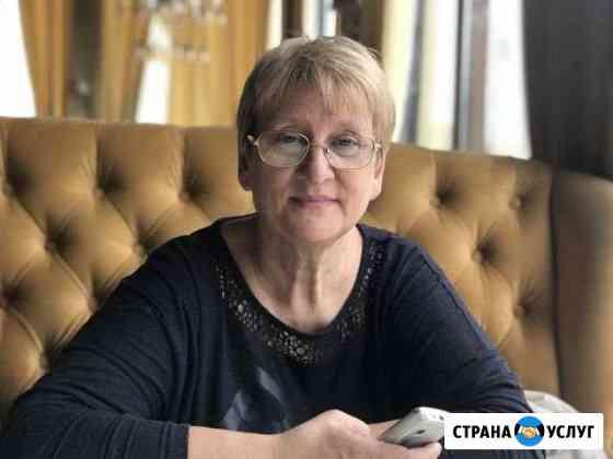 Услуги лучшей няни Ростов-на-Дону
