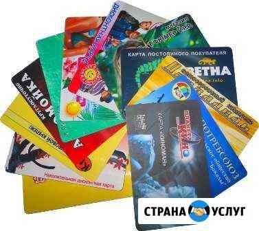 1000 визиток Северодвинск