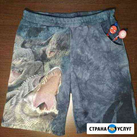 Шорты Волжский