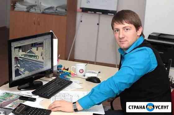 Ремонт Компьютеров, Ноутбуков. Установка Windows Брянск