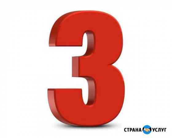 3-ндфл. Заполнение деклараций в налоговую Конаково