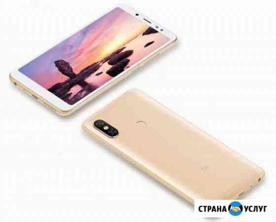 Ремонт Xiaomi Пенза