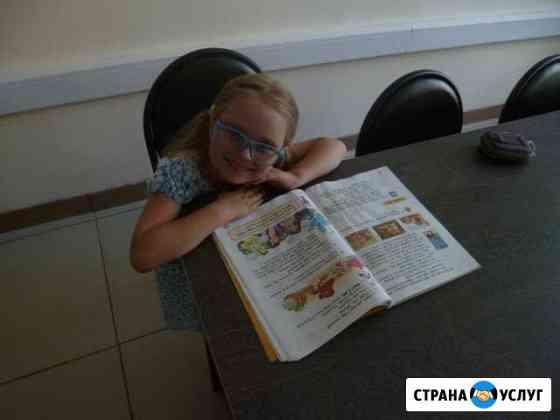 Английский для детей в Барнауле Барнаул