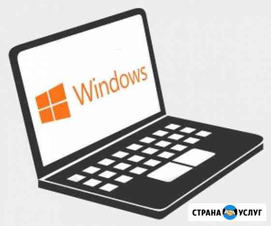 Установка Windows MacOs Ремонт компьютера Ноутбука Иркутск