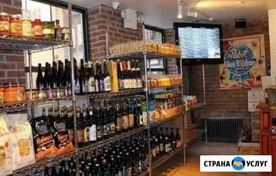 Помощь в открытии круглосуточного алкомаркета Новосибирск