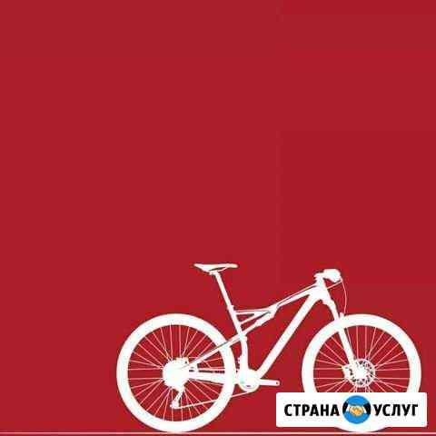 Ремонт велосипедов Новокузнецк