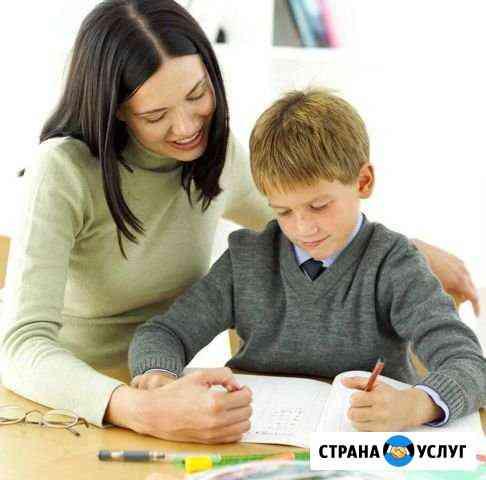 Репетитор по математике Ростов