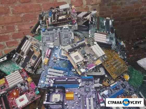 Закупаем электронный лом, платы, схемы Севастополь