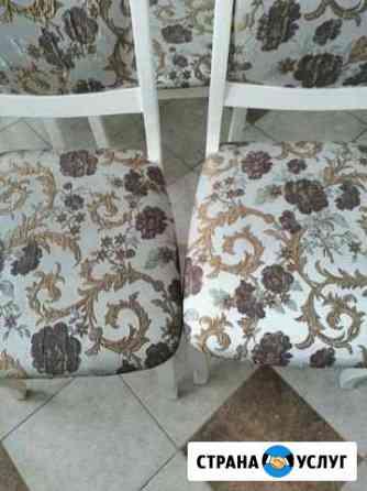 Химчистка мебели, ковровых покрытий, авто Оренбург