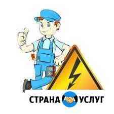 Электромонтажные работы Псков