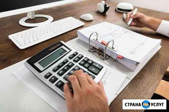Главный бухгалтер для малого бизнеса Рубцовск