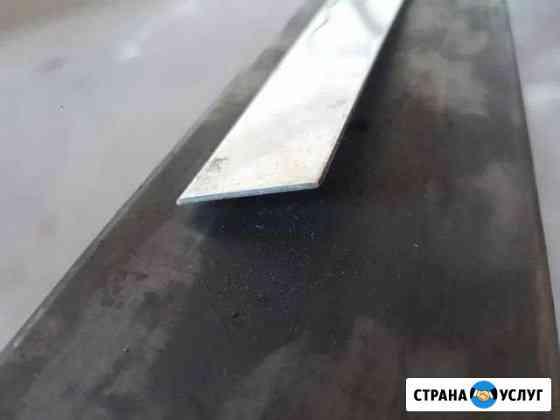 Рубка металла гильотиной Ульяновск