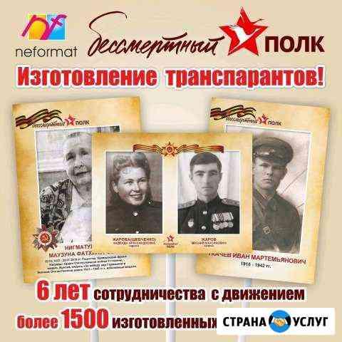Фотографии ветеранов на Парад 9 мая Ростов-на-Дону