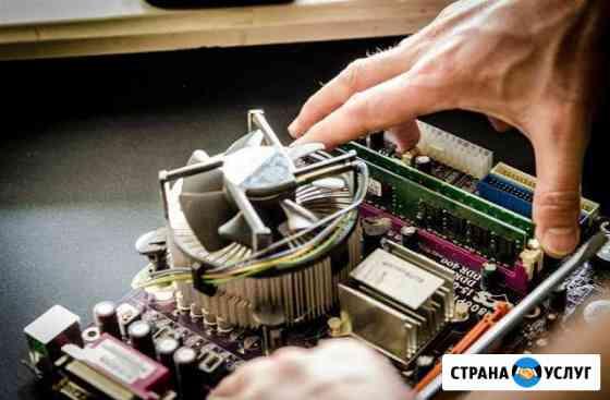 Компьютерный мастер на дому. Переустановка windows Тула