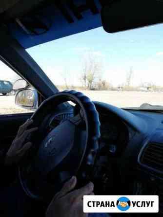 Автоинструктор, дополнительные уроки вождения Чита