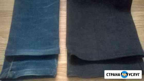 Ремонт одежды Нефтекамск