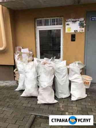 Вывоз мусора/хлама Калининград