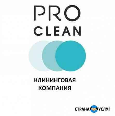 Профессиональная мойка окон и витрин Калининград