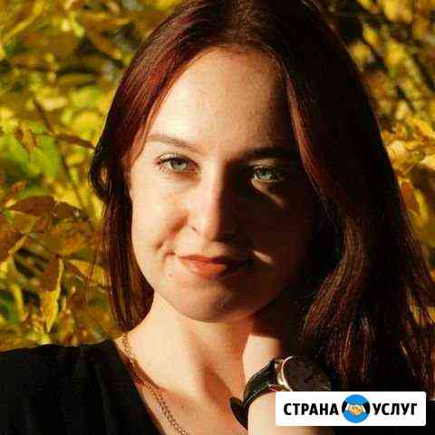 Няня Екатеринбург