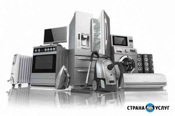 Скупка бытовой техники Барнаул