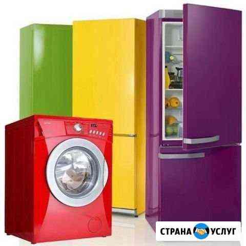 Ремонт стиральных машин и прочей бытовой техники Томск