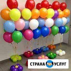 Воздушные шары Кисловодск