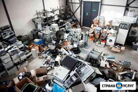 Утилизация и выкуп компьютеров,консолей,ноутбуков Тула