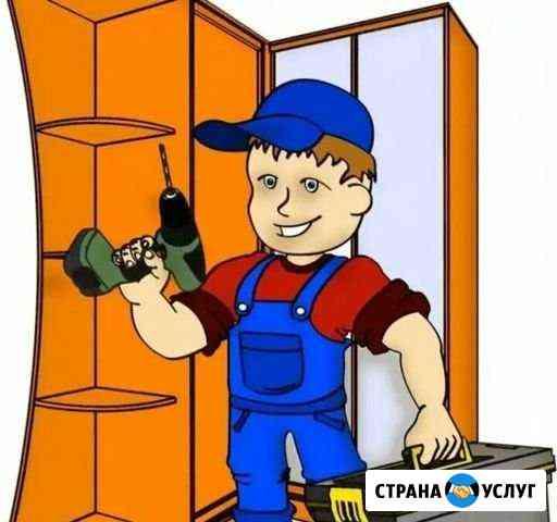 Муж/мастер на час Тольятти