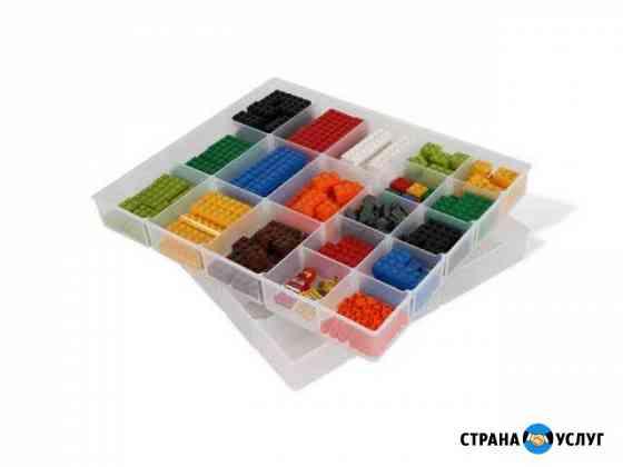 Сортировка деталей Лего (lego) Хабаровск